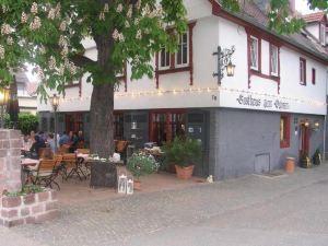奧克森賓館(Gasthaus Zum Ochsen)