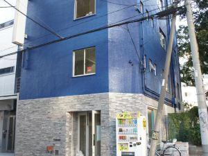太陽旅館(Guesthouse Sun)