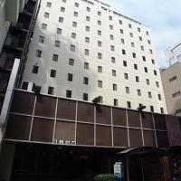 名古屋千代田酒店酒店預訂