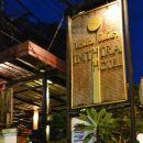 萬榮恩提拉酒店(Inthira Vang Vieng)