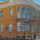 拜薩露台旅舍(Baixa Terrace Hostel)