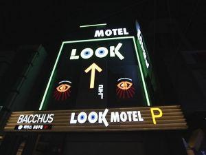 路克汽車旅館(Look Motel)