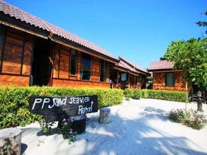 皮皮島沙灘海景度假村酒店(Phi Phi Sand Seaview Resort)