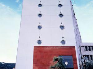 岐阜帕爾科體育酒店(Hotel Sports Palko Gifu)
