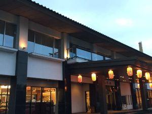 沙吉諾宇酒店(Hotel Saginoyu)