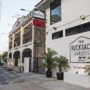 馬六甲卡拉泰背包客旅館(The Rucksack Caratel Melaka)