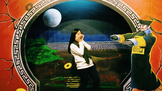 星空3D錯覺藝術館
