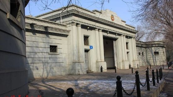 The Old Shenyang Museum