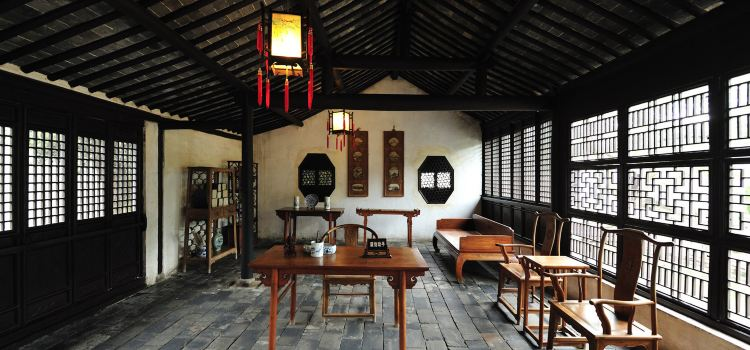 Zhang Hall