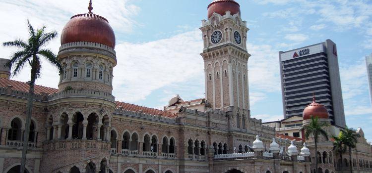 술탄 압둘 사마드 빌딩1