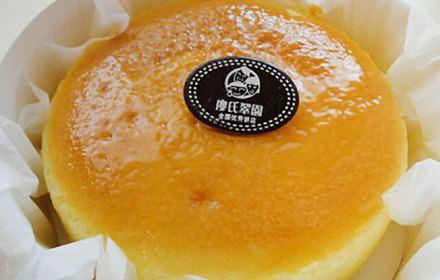 翠園蛋糕(市政府店)