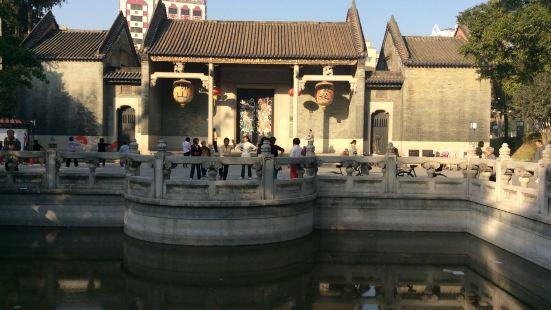 Guangdong Cantonese Opera Museum