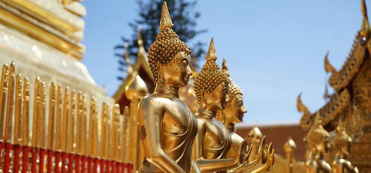 Wat Phra That2