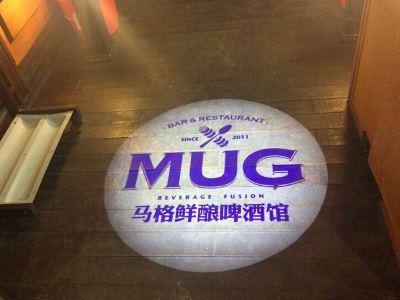 馬格鮮釀啤酒館