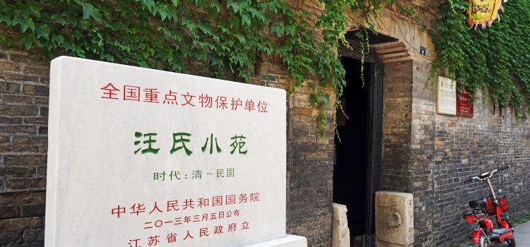 둥취안먼 역사 거리2