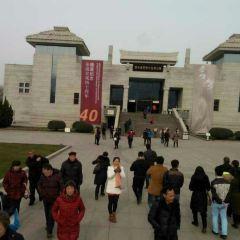 Lintong Museum User Photo