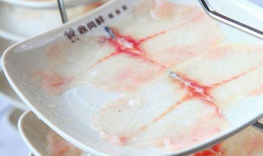 鼎尚鮮斑魚莊(南山路店)