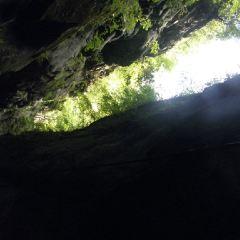 흑하국가삼림공원 여행 사진