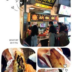 Shilin Night Market User Photo