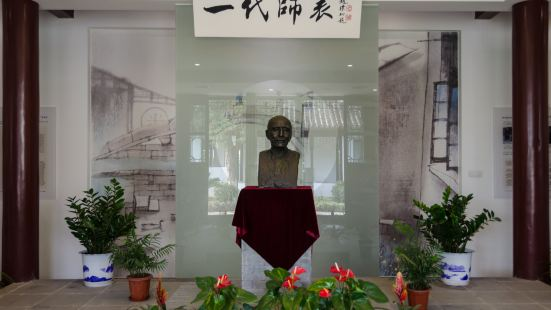 Ye Shengtao Memorial