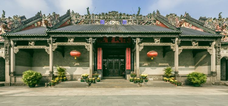 Chen Clan Ancestral Hall1