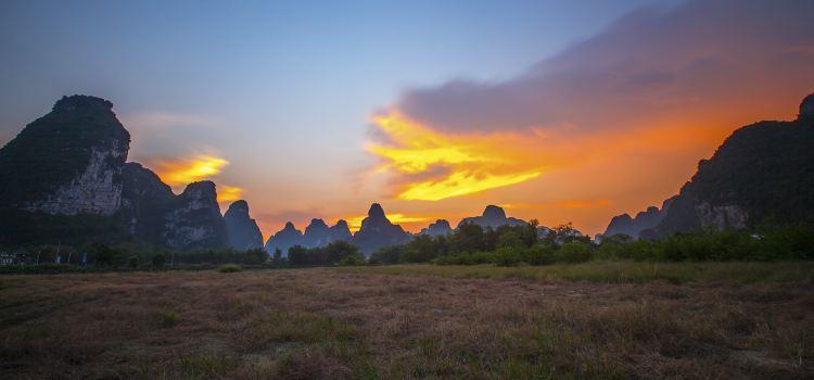 Mingshi Scenic Area3