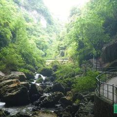 Xianghuoyan Scenic Area Ticket Office User Photo
