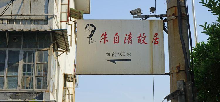 Former Residence of Zhu Ziqing1