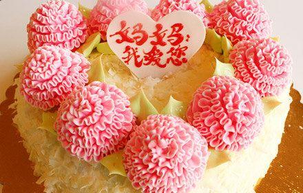 賽美味蛋糕坊(橋北釣魚台店)