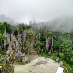 Huaying Mountain Stone Forest User Photo