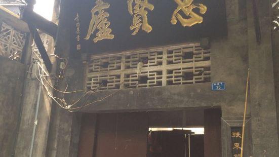 Jingang Monument