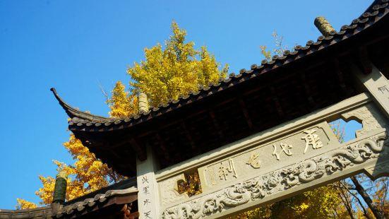 Wuxiechan Temple