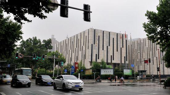 Jiangsu Provincial Art Museum