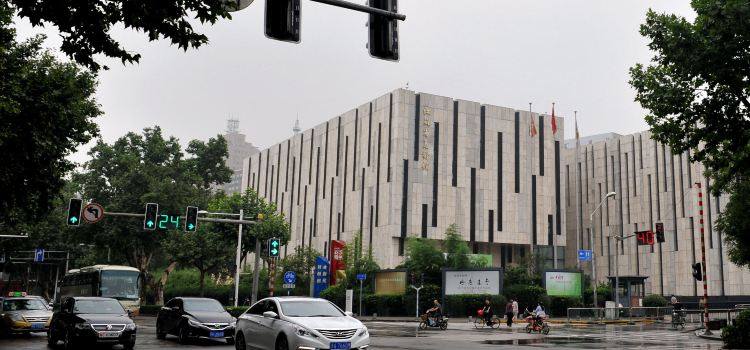 장쑤성 미술관