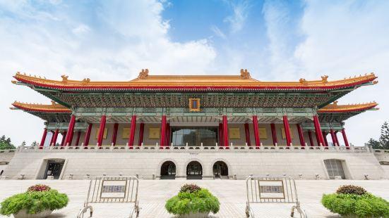 Taiwan Theatre