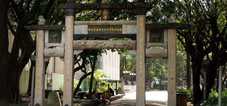 얼얼바 평화 기념공원1