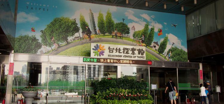 台北市政府大樓2