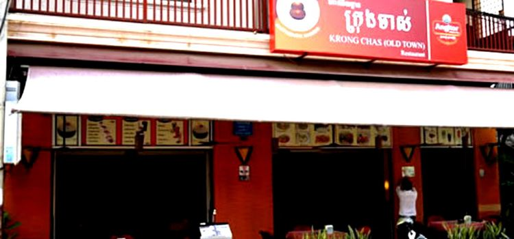 Krong Chas (Old Town) Restaurant3