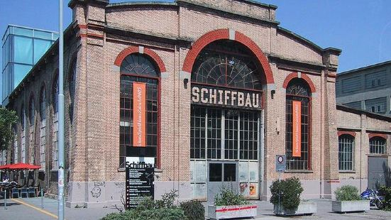 Schiffbau老廠房