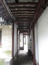 The Former Residence of Wang Songwei User Photo
