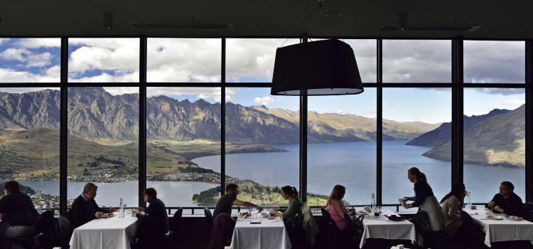 Stratosfare Restaurant & Bar