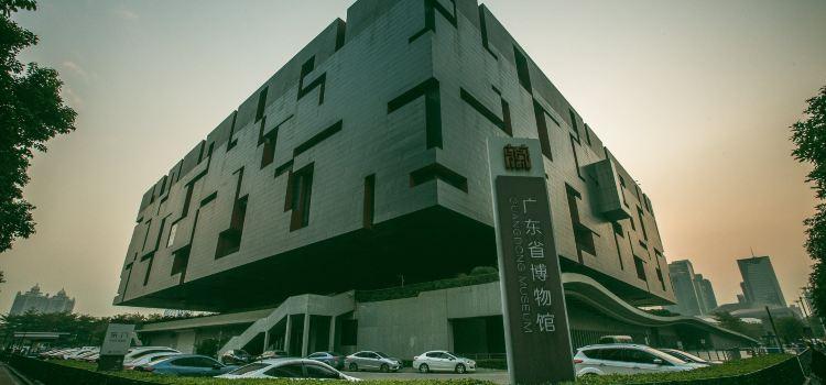광둥성 박물관3