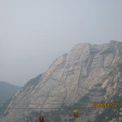 Guimeng Scenic Area, Yimeng Mountain User Photo