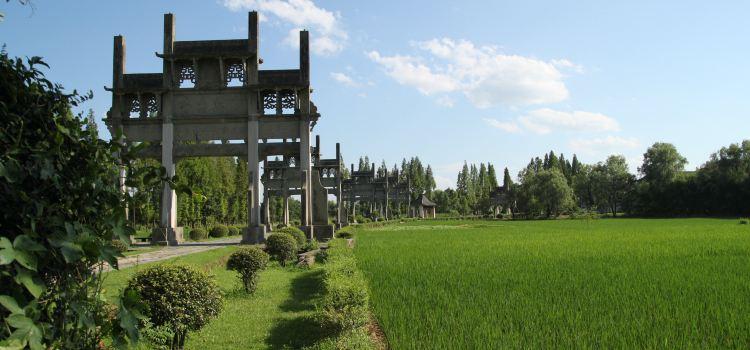 Bao's Garden of Tangyue Arch Group1