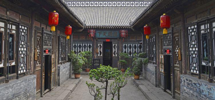 Rishengchang Former Bank1