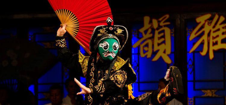 Shufeng Yayun Sichuan Opera House1