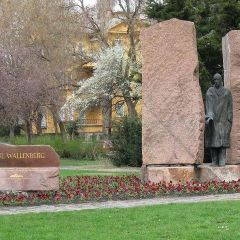 Raoul Wallenberg Memorial User Photo