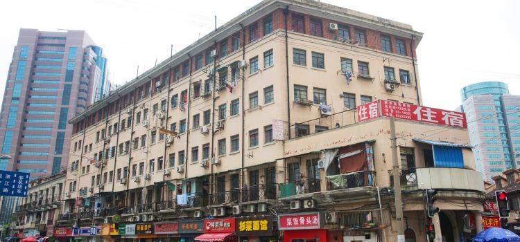 Guangdong Road