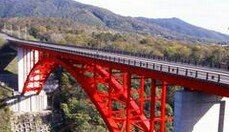 Shinnoboribetsu Ohashi Bridge User Photo