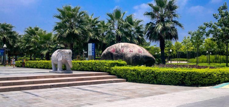 하이완(해만) 공원2